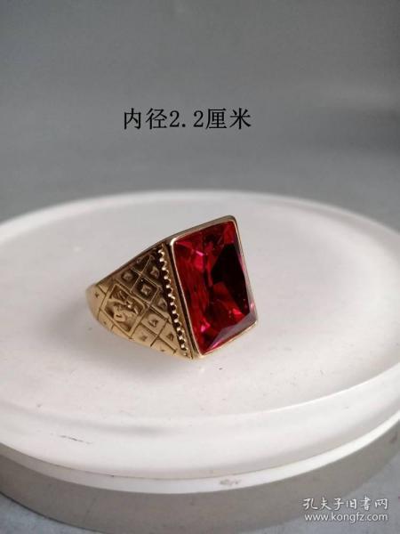 少见的天然红宝石K金福字戒指   . .