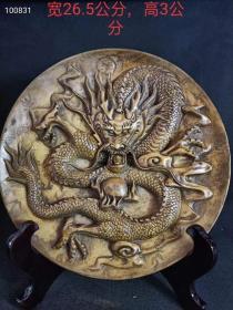 《精品》民国时期雪花石手工雕刻龙纹赏盘一个,买家自鉴