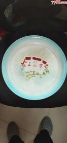 85号老三篇搪瓷盘35/35Cm。品相如图终身包老包真很有收藏价值。