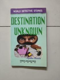 Destination Unknown 不明目的地