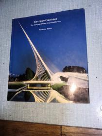 Santiago Calatrava:Complete Works, Expanded Edition