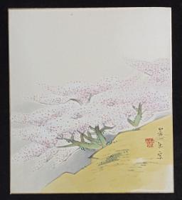 【日本回流】原装精美卡纸 星牛 国画作品《春桃》一幅(纸本镜心,尺寸:27*24cm,钤印:日日好日)HXTX217647