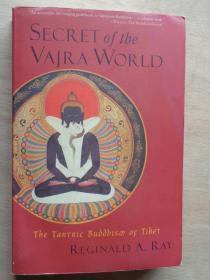 SECRET of VAJRA WORLD-The Tantirc Buddhism of Tibet