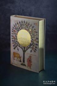 【社会科学文献出版社特装本】合售17种18册(锦鲤版)