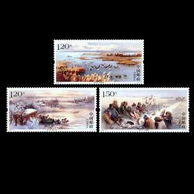 2020-22《查干湖》邮票 中国 发行
