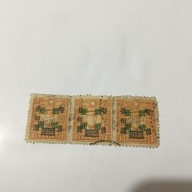 国民党邮票