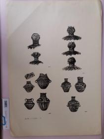 民国 珂罗版精印《中国历史参考图谱》第一辑(上古十)