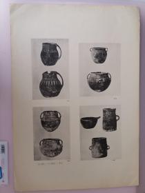 民国 珂罗版精印《中国历史参考图谱》第一辑(上古十七)