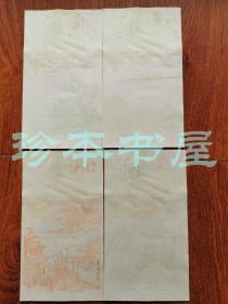 民国九华堂厚记  笺纸  山水名笺(厚纸) 4枚/套