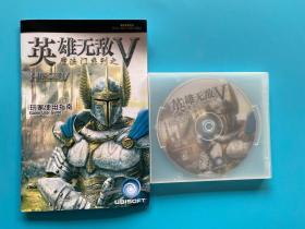 【游戏光盘】魔法门之 英雄无敌V(1DVD)带一手册