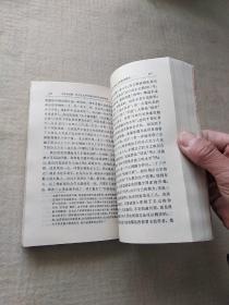 毛泽东选集 (1--5卷全) 1--4卷全是1966年10月出版 〔第三卷后封面有小问题请看图片〕其余可达9品