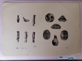民国 珂罗版精印《中国历史参考图谱》第一辑(上古十一)