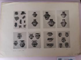 民国 珂罗版精印《中国历史参考图谱》第一辑(上古十五)