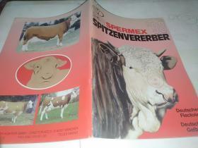 SPERMEX SPITZENVERERBER1998