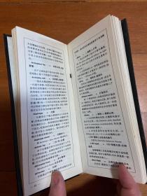 摄影常识词典:英汉