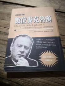 《理解麦克卢汉:当代西方媒介技术哲学研究》  品见书影