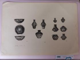 民国 珂罗版精印《中国历史参考图谱》第一辑(上古九)