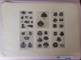 民国 珂罗版精印《中国历史参考图谱》第一辑(上古十三)
