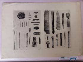 民国 珂罗版精印《中国历史参考图谱》第一辑(上古十四)