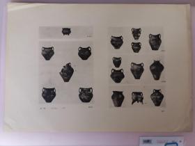 民国 珂罗版精印《中国历史参考图谱》第一辑(上古十六)