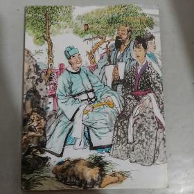 广东小雅斋2015年春季艺术品拍卖会 中国书画