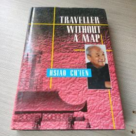 traveller without a map