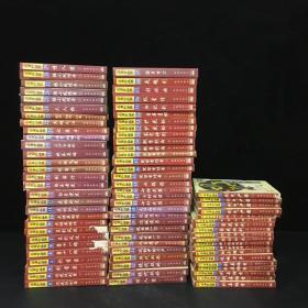 古龙作品集全集——正集59册+续集作品19册【78册全】其中5.6.7.8册下书脊破损