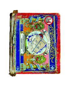 【复印件】古籍善本、察合台文清抄本:铁匠书,又称《铁匠业手册》,维吾尔传统手工行业用书。本店此处销售的为该版本的仿古道林纸、彩色高清原大、无线胶装本。