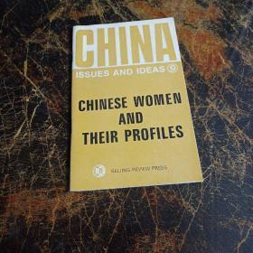 中国问题和观点(9):妇女参政和就业面临的问题(英文版)