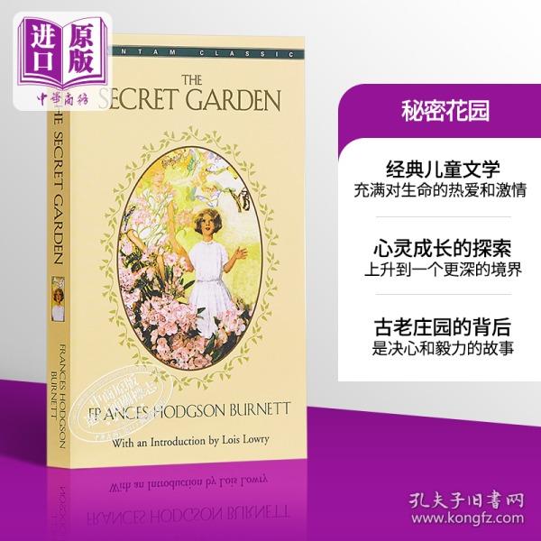 The Secret Garden 秘密花园