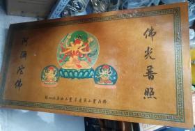 民间祖传《五百罗汉》未裱画芯一箱 共100张