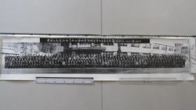 转机大幅照片——中国人民政治协商会议潍坊市潍城区第九届委员会第一次会议——1993.2.5——98*25.5厘米