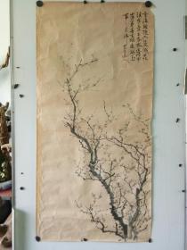 约民国时期  梅花一副 大尺副 原装裱损坏 只剩画心 作者不识 尺寸135x66