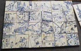 古老瓷砖板