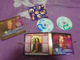 雅尼 中国行紫禁城音乐会 VCD光盘2张