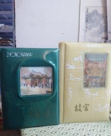 【2本插图版 空白塑料皮】中南海笔记本 故宫笔记本