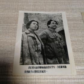 毛泽东照片(两张)10.6乘15.3   15.3乘13.2