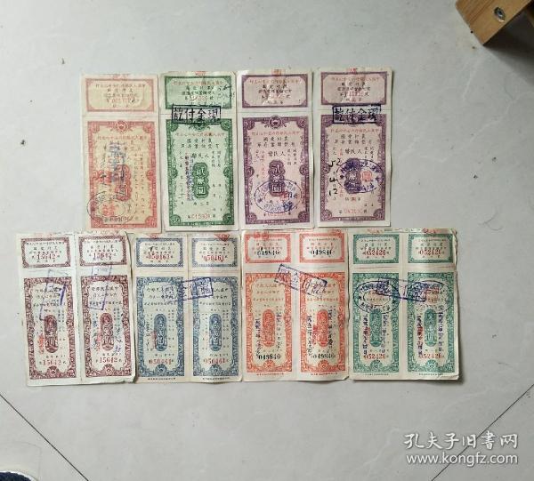 农村爱国有奖储蓄领奖凭证,1952年发行八期大全套,比较罕见,极有收藏价值。