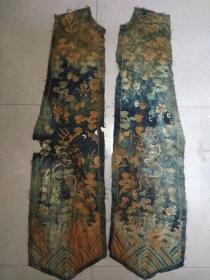 清代中期,王爷,蟒袍衣服,五爪龙,纯金线,官家织造精品,前面部分,品相如图,有变色和缺损的部分。包老包真。