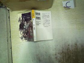日文书一本(07)