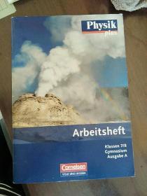 Physik plus Gymnasium. Ausgabe A 7./8. Schuljahr. Arbeitsheft