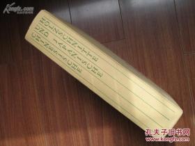 【现货 包邮】《柏林博物馆藏中国和日本木刻》 1971年初版  135整幅图版 精装大开本厚册577页 近3500克重!