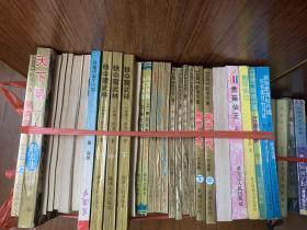 奇侠昆仑剑 神剑情侠  侠女奇缘 江海英雄 连城诀等武打书籍一批,大概1000本左右,一起走3元一本