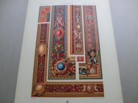 【百元包邮】《17世纪:天使、纹饰图案等》17世纪-壁毯装饰(XVII CENTURY)1885年 石版画 石印版画 大幅 纸张尺寸41.3×28.8厘米  (货号S000294)