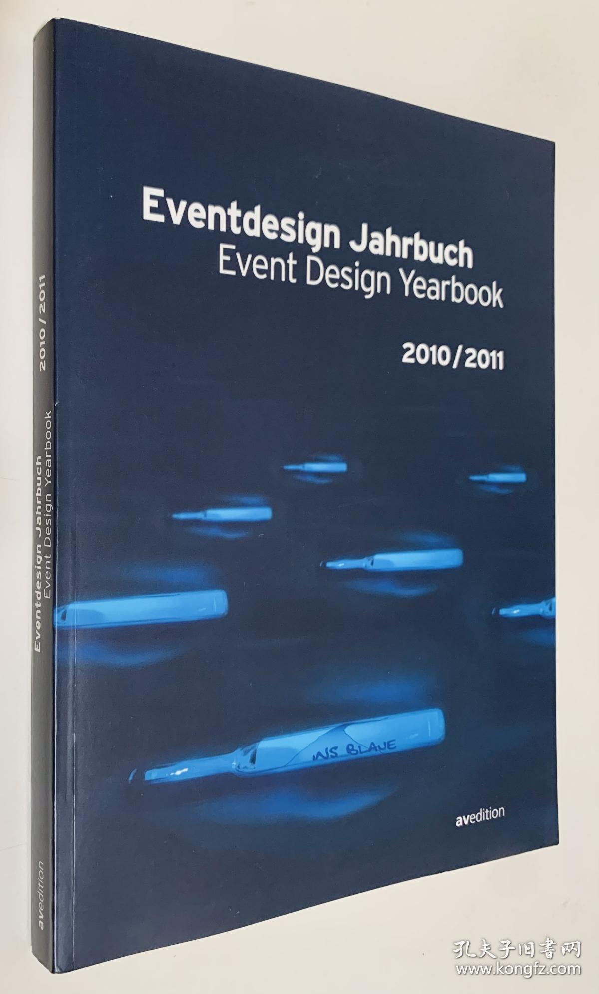 Event Design 展览设计