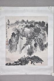秦岭云1-2200