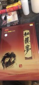 高清晰DVD珍藏版:红楼梦(12片装 DVD)