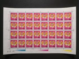 1992-1 二轮生肖猴-大版邮票