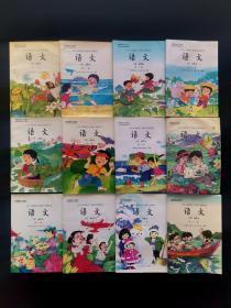 80后90年代九年义务教育六年制小学语文课本一套全彩版库存书未使用,品相精美