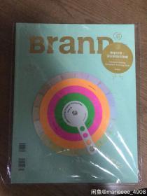 Brand issue 48